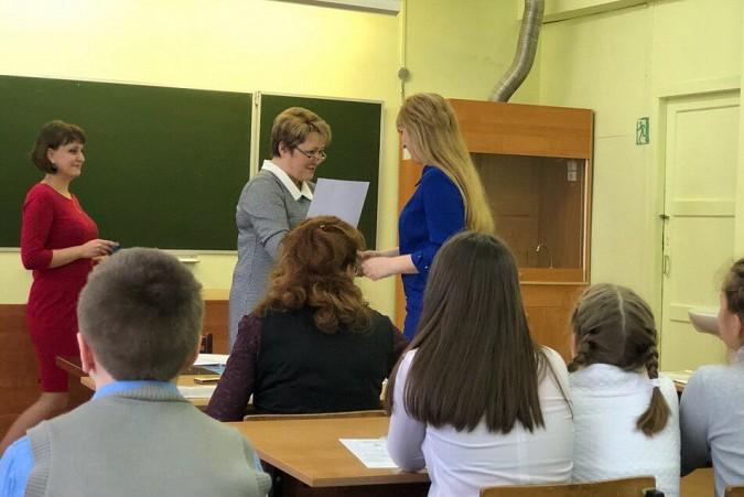 В кинешемской школе №19 чествовали олимпиадников фото 3