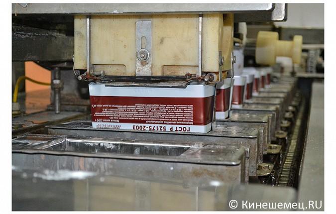 В Кинешме остановил работу единственный в Ивановской области завод по производству мороженого фото 4