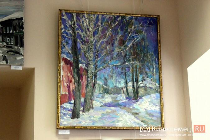 «Яркие краски холодной зимы» засияли в кинешемском художественном салоне фото 11