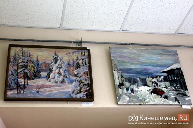 «Яркие краски холодной зимы» засияли в кинешемском художественном салоне фото 4