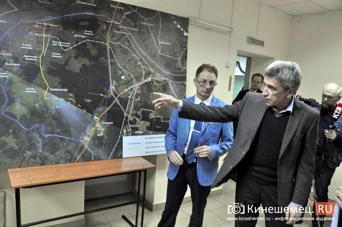 Станислав Воскресенский встретился с резидентами ТОСЭР «Наволоки» фото 12