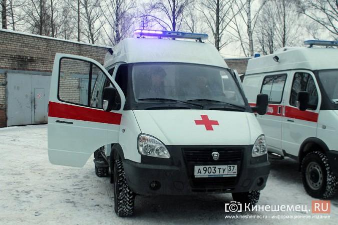 Автопарк Кинешемской ЦРБ пополнился двумя автомобилями фото 2