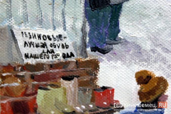 Кинешемский художник юмором и кистью прошелся по городской власти фото 6