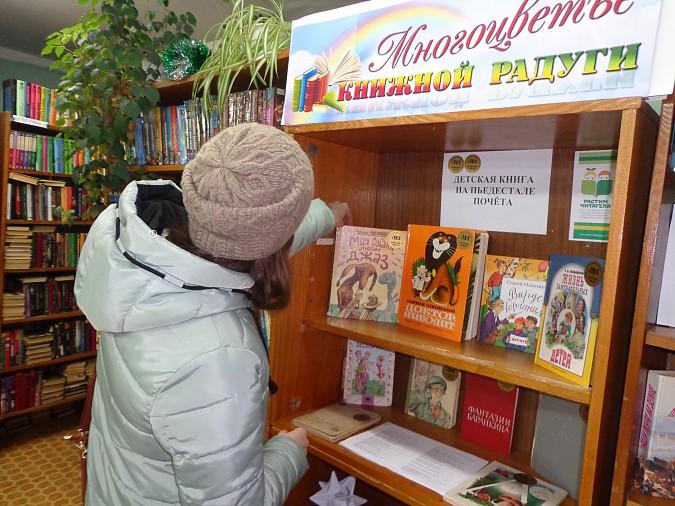 Кинешемцы читают книги из списка IBBY фото 2