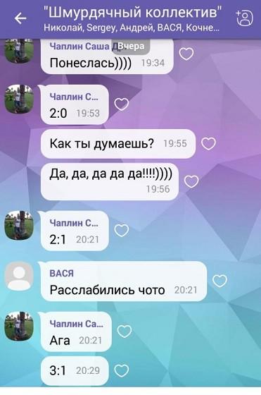 Кинешемские болельщики в восторге от победы ХК «Любители бани» фото 4