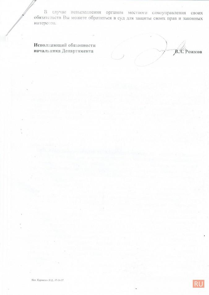 Владимир Жириновский отстоял права многодетной мамы из Кинешмы фото 12