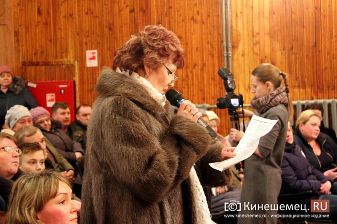 Битва за Заволжск: подробности публичных слушаний по могильнику химотходов фото 7