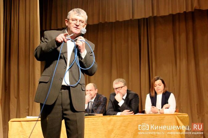 Битва за Заволжск: подробности публичных слушаний по могильнику химотходов фото 5