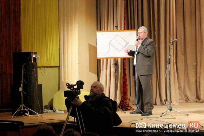 Битва за Заволжск: подробности публичных слушаний по могильнику химотходов фото 3