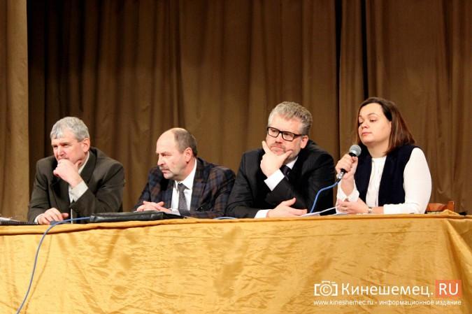 Битва за Заволжск: подробности публичных слушаний по могильнику химотходов фото 4