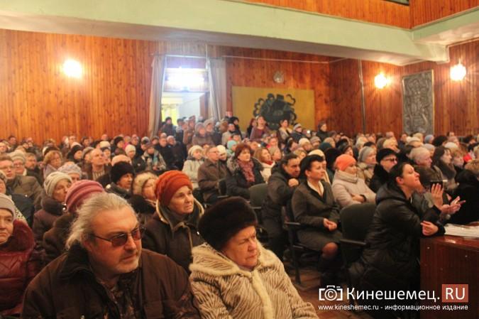 Битва за Заволжск: подробности публичных слушаний по могильнику химотходов фото 8