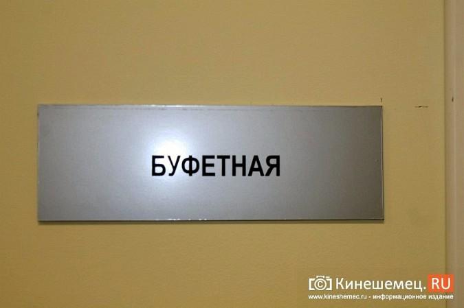 В Кинешме завершился ремонт инфекционного корпуса ЦРБ фото 24