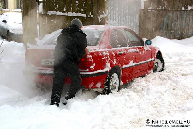 Кинешма в снегу фото 26