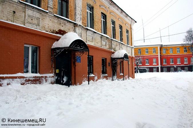 Кинешма в снегу фото 42