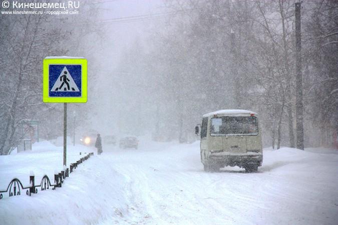 Кинешма в снегу фото 7
