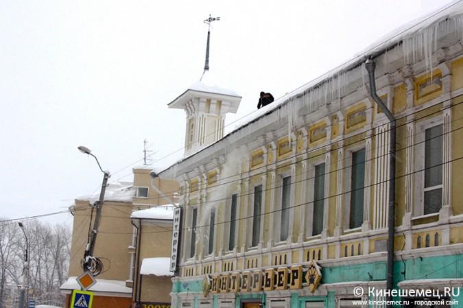 Кинешма в снегу фото 41