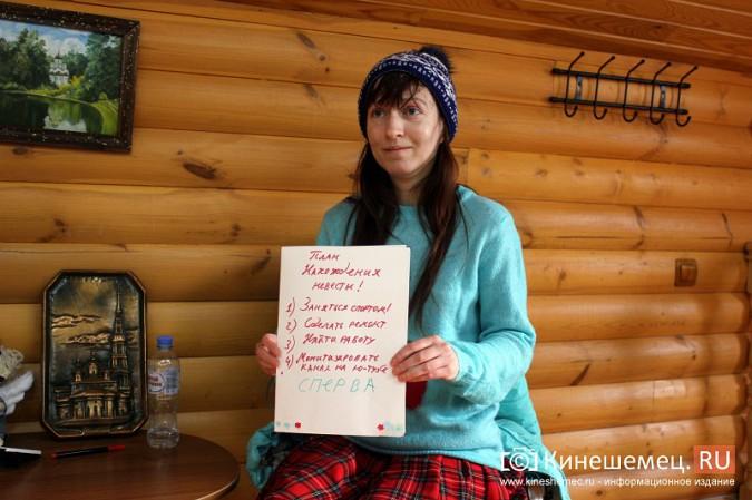 Кинешемский фрик Владимир Фомин отчаялся найти невесту и работу фото 11