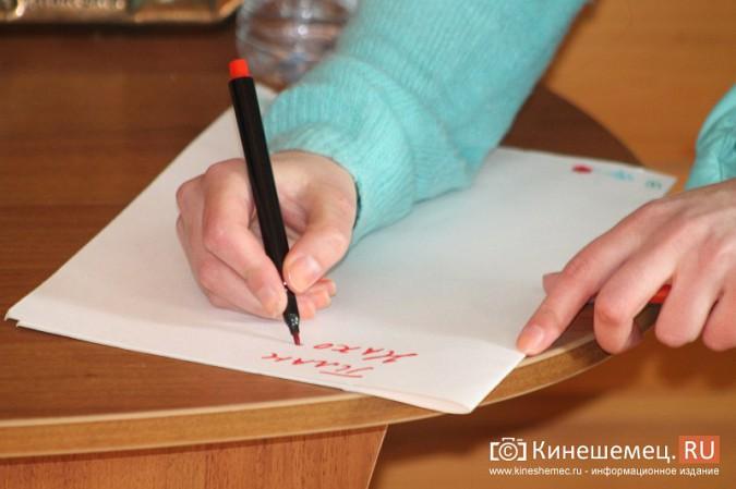 Кинешемский фрик Владимир Фомин отчаялся найти невесту и работу фото 9