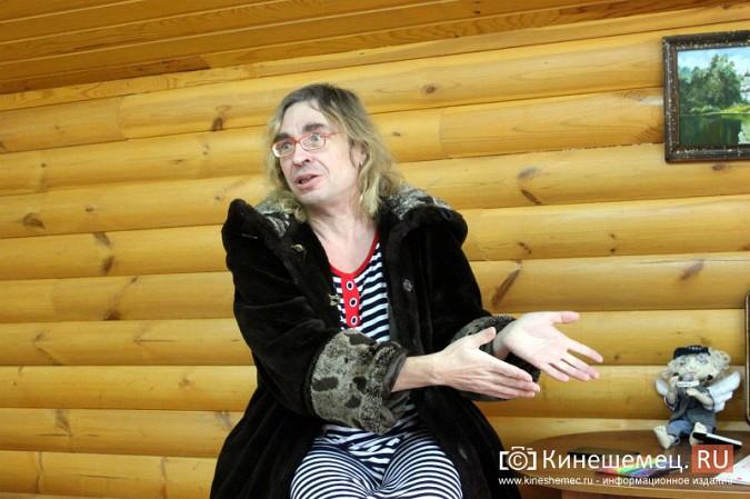 Кинешемский фрик Владимир Фомин отчаялся найти невесту и работу фото 3