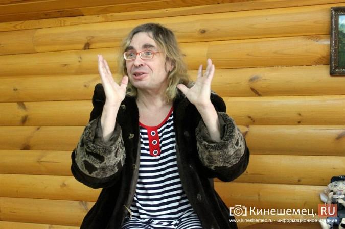 Кинешемский фрик Владимир Фомин отчаялся найти невесту и работу фото 5