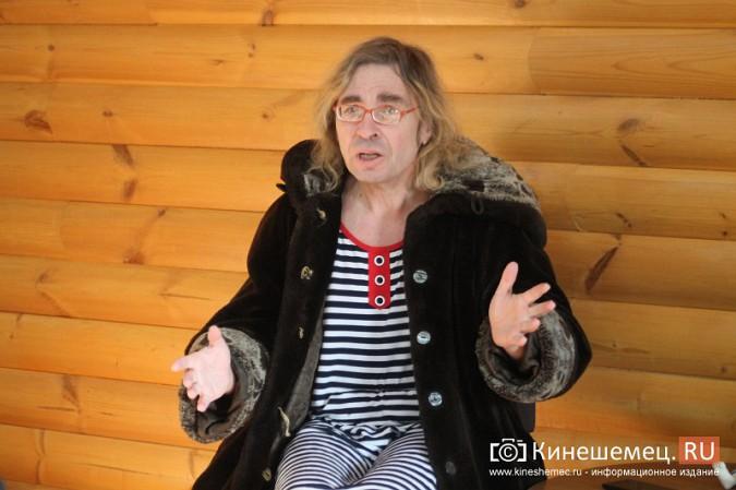 Кинешемский фрик Владимир Фомин отчаялся найти невесту и работу фото 6