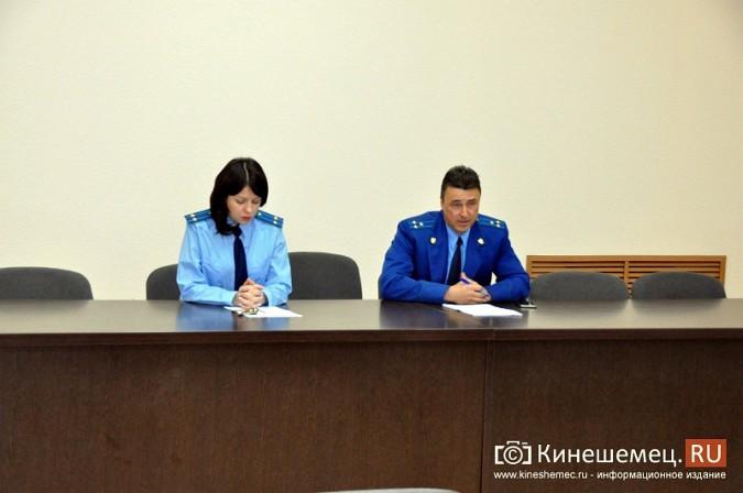 Кинешемский городской прокурор ушел на пенсию фото 2