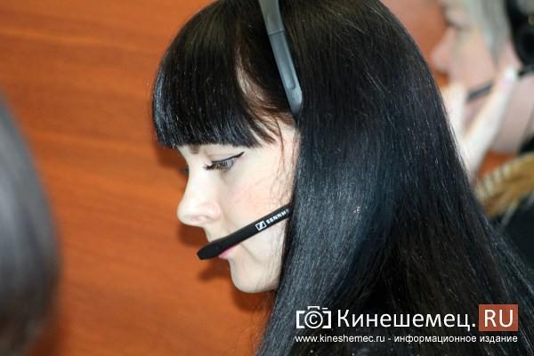 Кинешемский контакт-центр принимает около 16 тысяч звонков в месяц фото 10