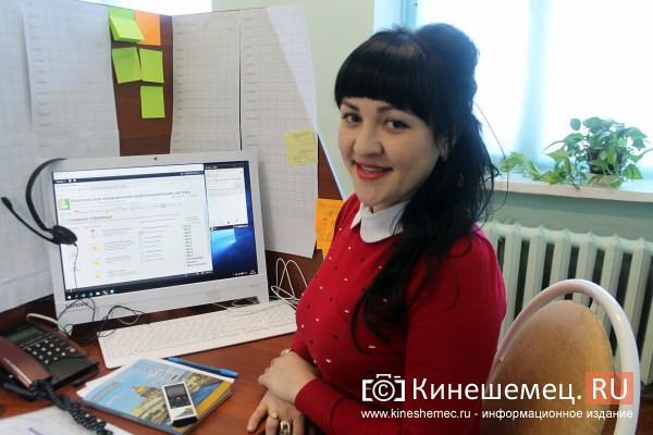 Кинешемский контакт-центр принимает около 16 тысяч звонков в месяц фото 9