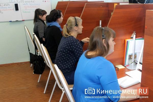 Кинешемский контакт-центр принимает около 16 тысяч звонков в месяц фото 5