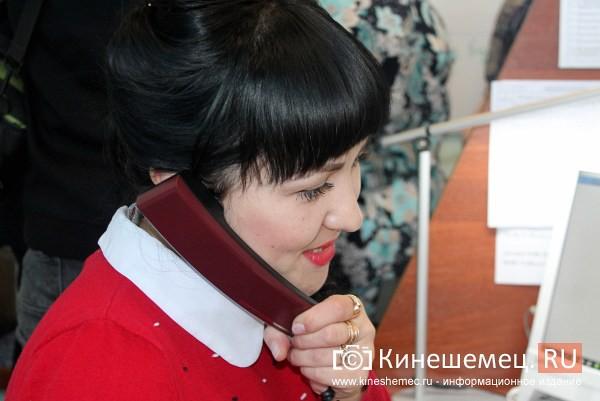 Кинешемский контакт-центр принимает около 16 тысяч звонков в месяц фото 8