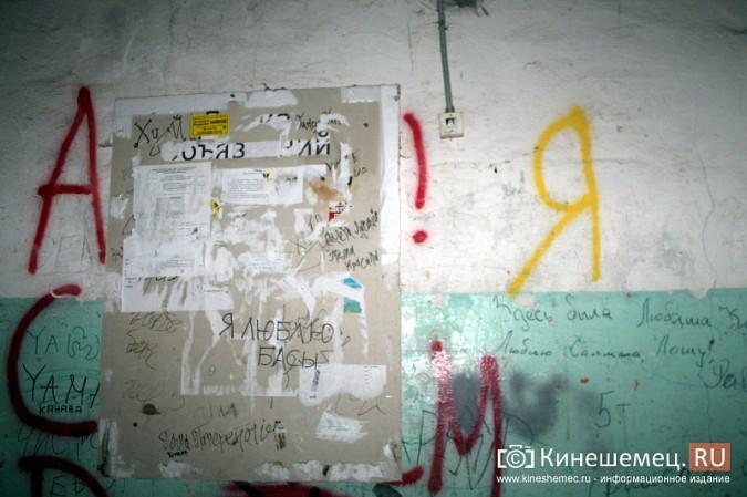 О проблеме девятиэтажного дома в Кинешме поставлен в известность Станислав Воскресенский фото 3