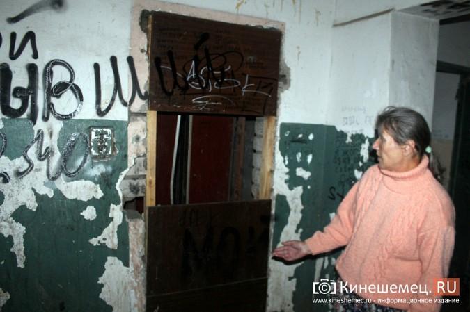 О проблеме девятиэтажного дома в Кинешме поставлен в известность Станислав Воскресенский фото 7