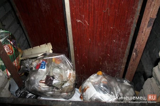 О проблеме девятиэтажного дома в Кинешме поставлен в известность Станислав Воскресенский фото 8