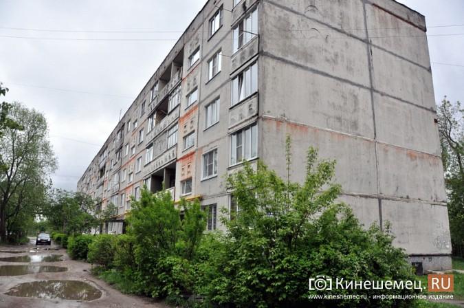В Кинешме почти в два раза сокращена программа по благоустройству дворовых территорий фото 2