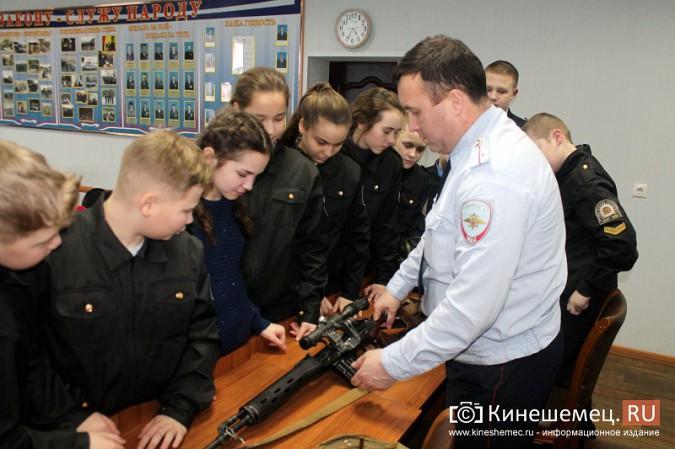 Кинешемские полицейские встретились с кадетами фото 11