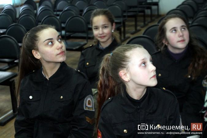 Кинешемские полицейские встретились с кадетами фото 3