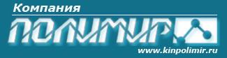 Рекомендации по выбору дачной теплицы от компании «Полимир» фото 2