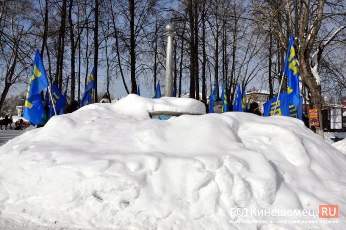 В центре Кинешмы митинговали сторонники Владимира Жириновского фото 6