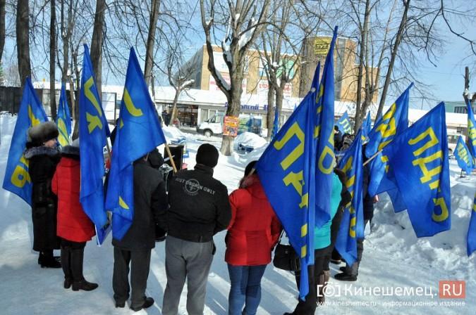 В центре Кинешмы митинговали сторонники Владимира Жириновского фото 2