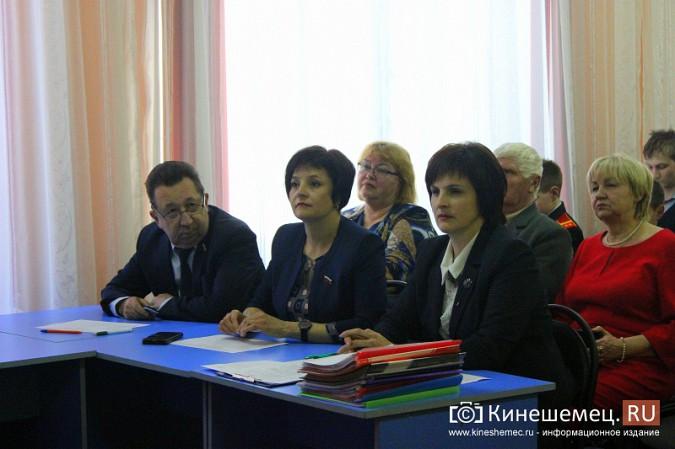 Пять кинешемских школьников отправятся в город-герой Волгоград фото 3