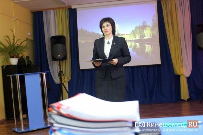 Пять кинешемских школьников отправятся в город-герой Волгоград фото 9
