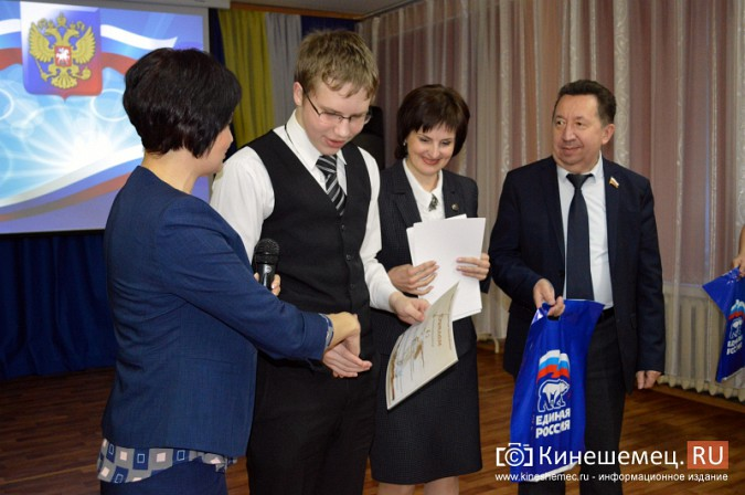 Пять кинешемских школьников отправятся в город-герой Волгоград фото 14
