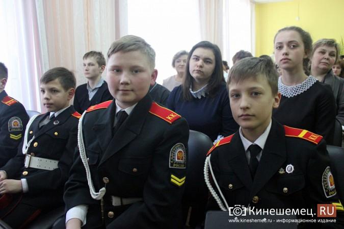 Пять кинешемских школьников отправятся в город-герой Волгоград фото 7