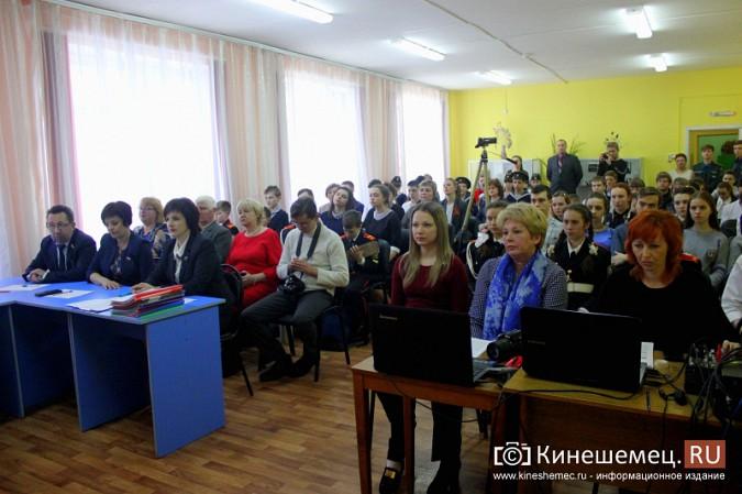 Пять кинешемских школьников отправятся в город-герой Волгоград фото 2