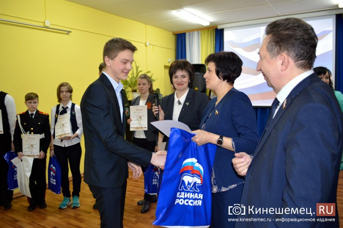Пять кинешемских школьников отправятся в город-герой Волгоград фото 17