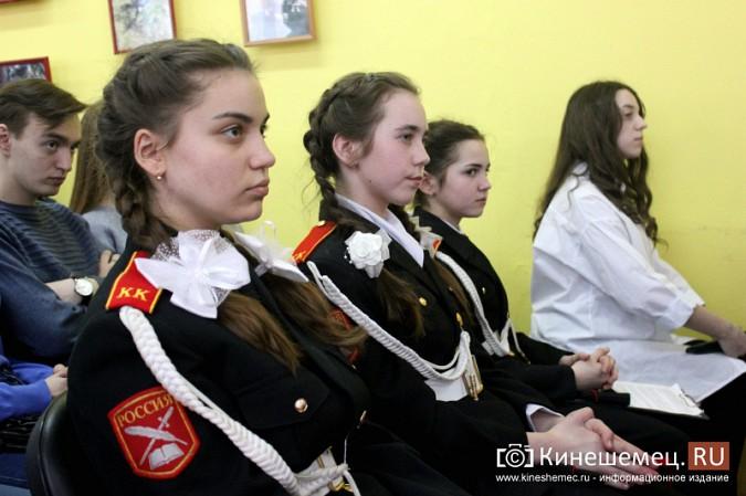 Пять кинешемских школьников отправятся в город-герой Волгоград фото 6