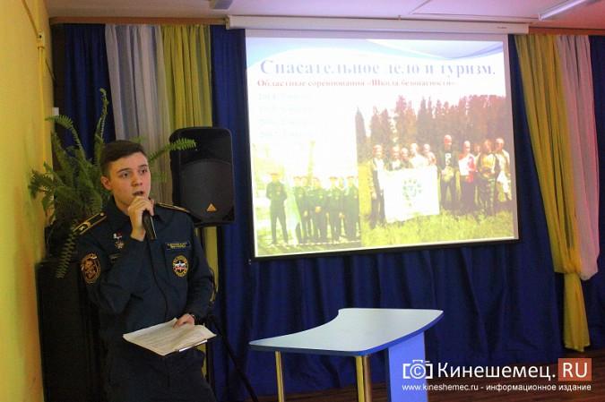 Пять кинешемских школьников отправятся в город-герой Волгоград фото 12