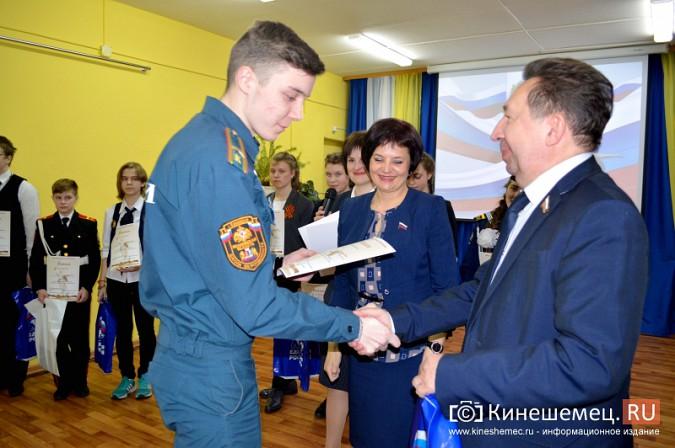 Пять кинешемских школьников отправятся в город-герой Волгоград фото 16