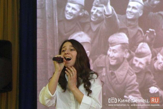 Пять кинешемских школьников отправятся в город-герой Волгоград фото 8