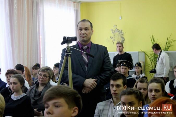 Пять кинешемских школьников отправятся в город-герой Волгоград фото 13
